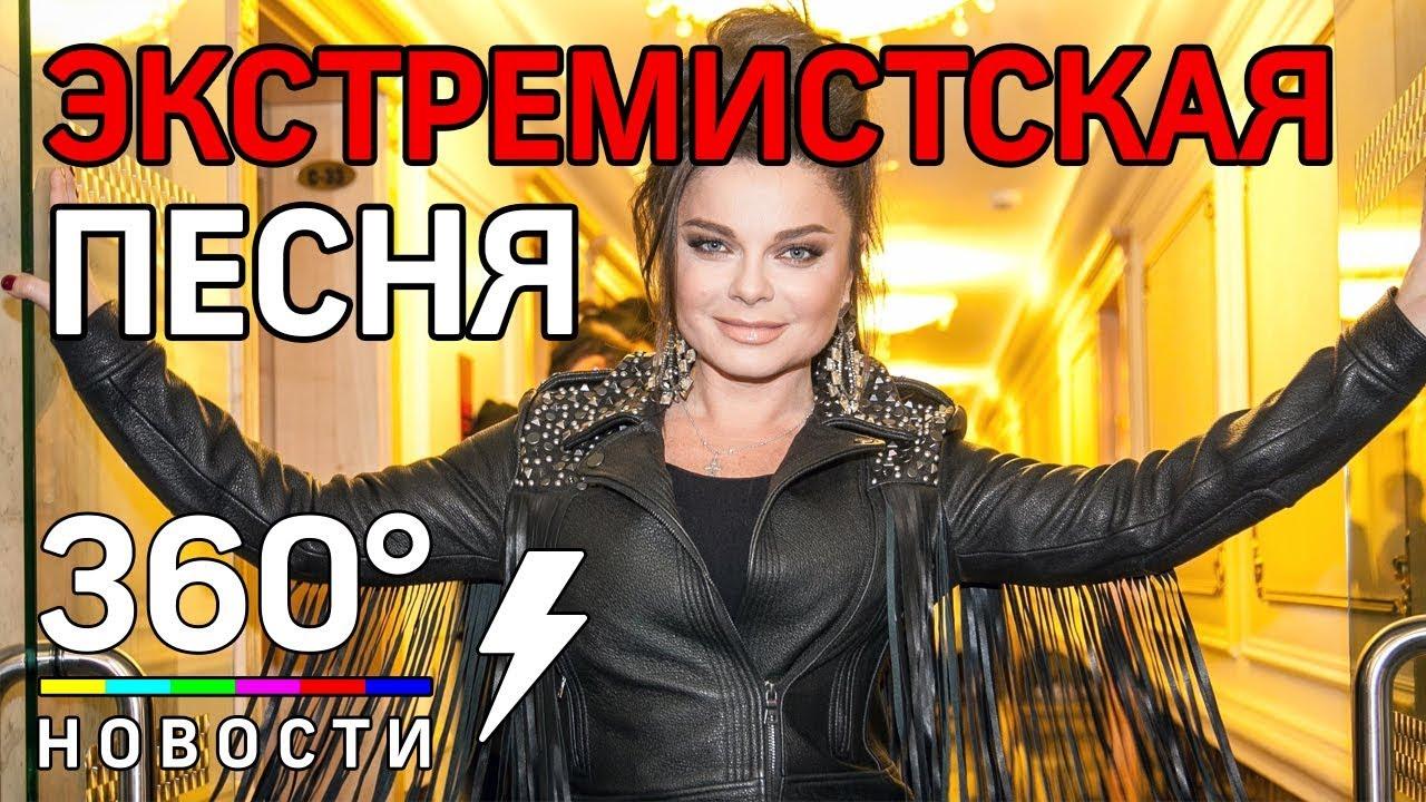 СБУ признала песню Наташи Королёвой «Маленькая страна» экстремистской