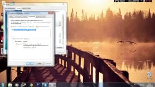 Как настроить микрофон на windows 7?