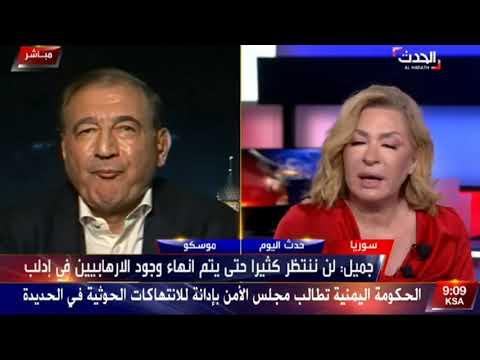 لقاء د.قدري جميل على قناة العربية الحدث 20/11/2018  - نشر قبل 20 ساعة
