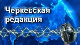 "Радиопрограмма ""Люди и судьбы"" 18.05.18"