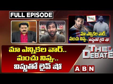 Manchu Vishnu Special LIVE Show On MAA Election 2021 War | The Debate | ABN Telugu