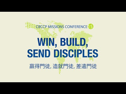 CBCCP Missions Conference 15