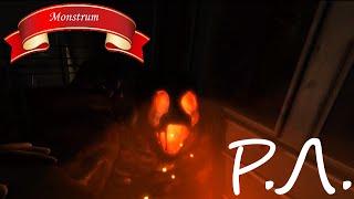 FMRP на Первое Появление Красного Монстра из Monstrum