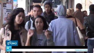 ...المغرب: نسب تعنيف النساء لأزواجهن في ازدياد وسط تكتم
