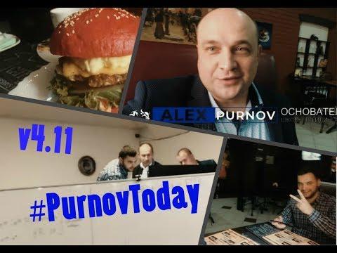Турецкий Гамбит, что не должно в нем быть. Как начать щелкать бары, как семечки #PurnovToday v4.11
