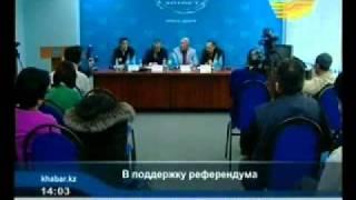 Хабар новости на рус яз.wmv