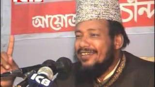 Topic- Maa Fatemar Kandon l Speaker: Mowlana Abu Sufiyan [www.AmarIslam.com]