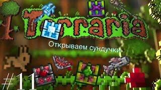 Прохождение Terraria IOS/Android #11. Открываем сундучки.