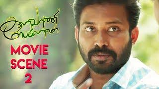 Kalavani Mappillai - Movie Scene 2 - Dinesh | Adhiti Menon | Anandaraj | Devayani