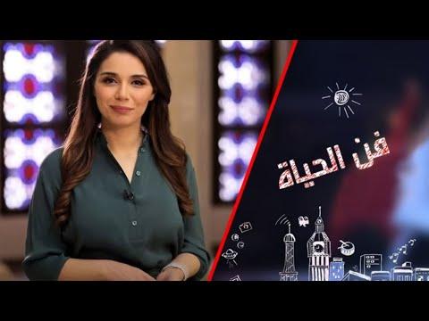نكهة الشرق العربي.. في الأكل والسياحة والسينما  - 20:59-2021 / 4 / 17