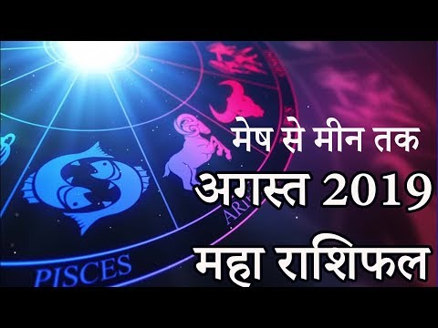 Repeat Numerology in Hindi : Numerology Number 4 by Abhishek