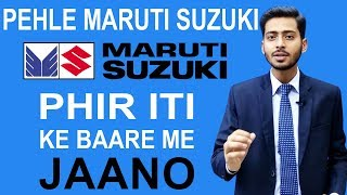 Firstly know Maruti Suzuki then ITI by Abhishek Kumar Career Coach