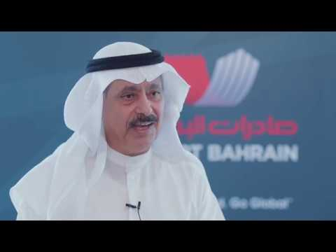 Official Launch of Export Bahrain