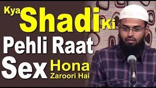 Repeat youtube video Kya Shadi Ke Pehli Raat Miya Biwi Ke Beech Jima - Sex Hona Zaroori Hai By Adv. Faiz Syed