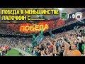 «Краснодар» отобрал очки у «Рубина» Обзор матча Победа в Меньшинстве
