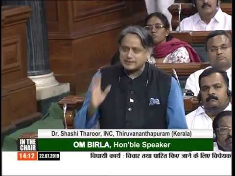 Dr. Shashi Tharoor on The Right to Information (Amendment) Bill, 2019 [HD]