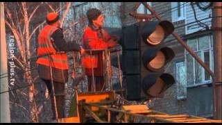 У бизнес-центра на пр-те Б. Хмельницкого, 70 появился светофор(Сегодня на проспекте Б. Хмельницкого, в районе бывшего магазина «Пионер» работники коммунального предприя..., 2015-12-04T14:12:47.000Z)