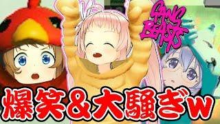 【Gang Beasts】3姉妹で大乱闘で大騒ぎの大爆笑www #02【実況】