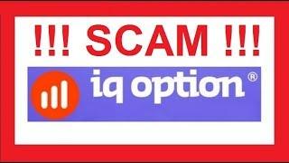 IQ Option (Ай Кью Опцион) НЕ Выводит Деньги | Нечестные Брокеры Бинарных Опционов
