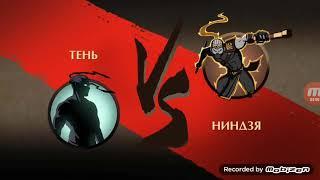 shadow fight 2 oldschoolgame ПОПЫТКА ПРОЙТИ ВОСХОЖДЕНИЕ
