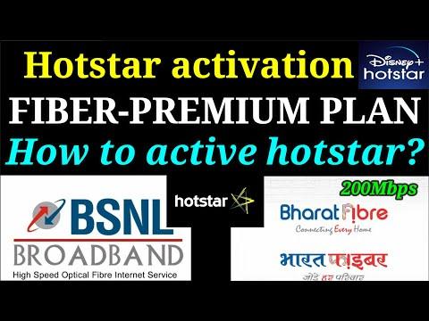 bsnl-ftth-hotstar-activation-fiber-premium-plan-200mbps- -howtoactivatehotstarpremiumfreeinbsnlftth