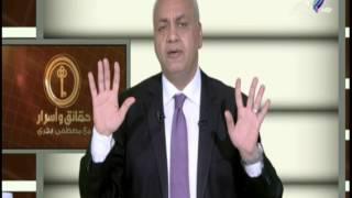 بالفيديو.. مصطفي بكري: كيلو البصل بـ7 جنيه ونص.. والناس ساكته علشان مصر