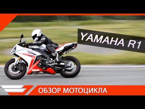 обзор мотоцикла honda cbr1000rr fireblade