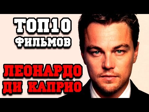 Авиатор / The Aviator (2004) смотрите в HD