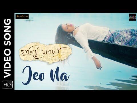 Hariye Jawa (হারিয়ে যাওয়া) | Jeo Na | Video Song | Bobby | Samrat Ray | Sannia | Rish