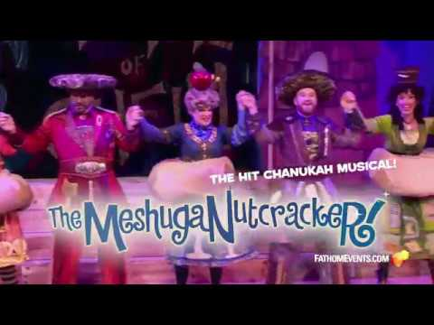 The MeshugaNutcracker!
