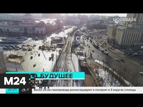 Каланчевский путепровод начали реконструировать - Москва 24