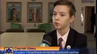 рус Изобретение студента НИШ