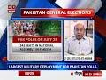 Lt Gen. (Retd) Syed Ata Hasnain speaks to DD News on Pakistan elections