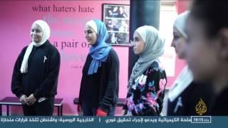 هذا الصباح- مبادرة أردنية لتدريب الفتيات للدفاع عن النفس