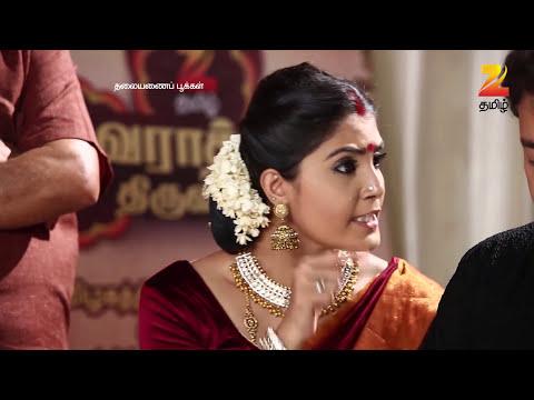 Thalayanai Pookal - Episode 109  - October 20, 2016 - Webisode