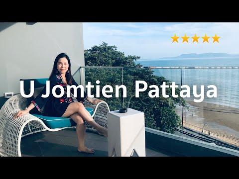 รีวิวที่พักพัทยาติดทะเล ยู จอมเทียน พัทยา ห้อง ดีลักซ์ วิวทะเล   U Jomtien pattaya   เที่ยวไทย