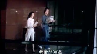 卻上心頭 1/8 呂㛢菱 劉文正 劉藍溪 雲中岳 (1982)