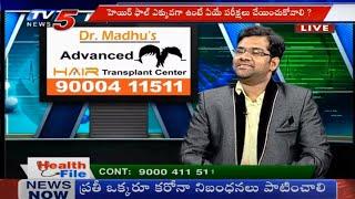 జుట్టు ఎక్కువగా రాలుతుందా ? | Dr Madhu Pathuri Exclusive Interview | Helth Tips | TV5 News