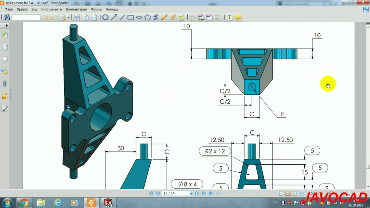 Solidworks Cswa Exam Question 2 Youtube