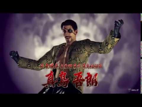 goro majima yakuza like a dragon