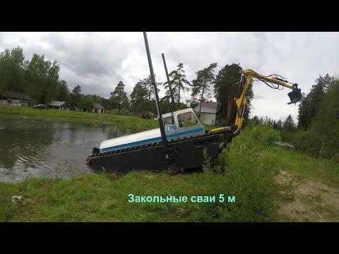 "Амфибия,земснаряд, экскаватор ""Боцман М"" Floating amphibious swamp excavator dredger - Тривалість: 12:43."