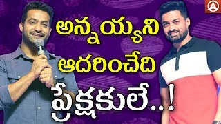 Jr NTR About Kalyan Ram's New Look In Naa Nuvve Movie | #naanuvve | Namaste Telugu