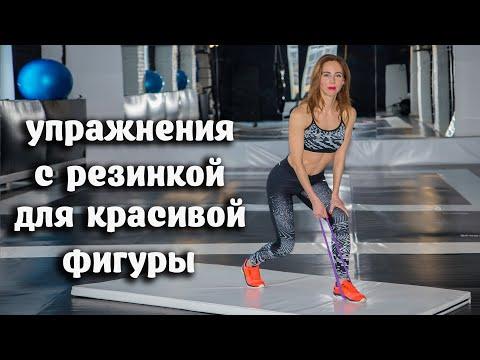 фитнес дома для всех групп мышц