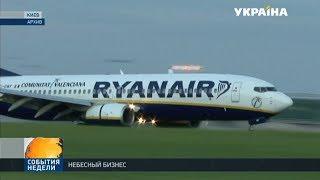 Почему долгожданный вход  Раянэйр  на украинский авиарынок не состоялся?