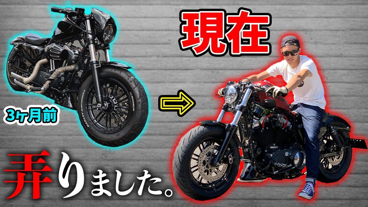 【Motovlog】バイクを弄りました / Harley-Davidson XL1200X Forty-Eight