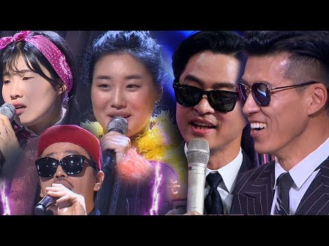 jinusean how deep is your love free mp3