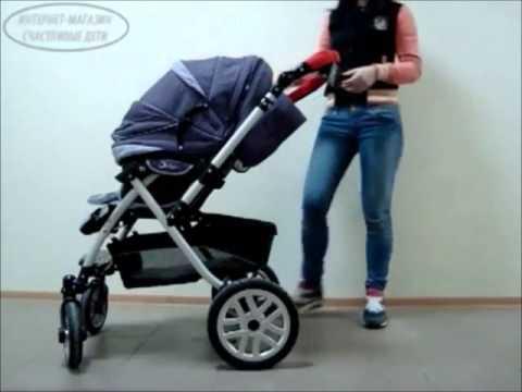 Как разобрать коляску Capella S 803 - YouTube