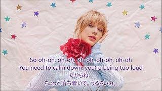 英語の勉強の一環で、洋楽の翻訳を行っています。 邦楽もいいですが、英語を勉強しているうちに世界にはとても良い曲がたくさんあることを知...