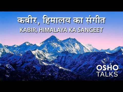 OSHO: Kabir-Himalaya Ka Sangeet कबीर - हिमालय का संगीत