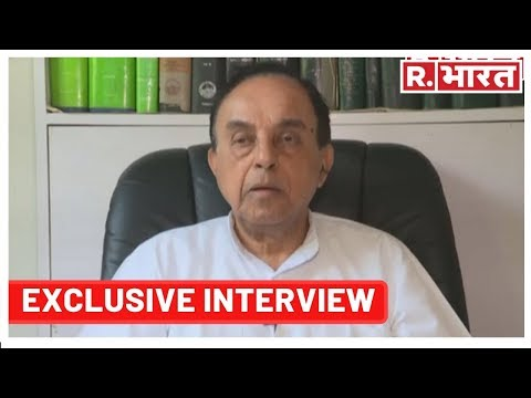 Dr. Subramanian Swamy ने Ram Mandir के फैसले को लेकर Republic Bharat से की खास बातचीत